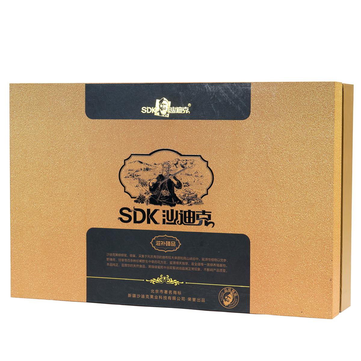 包装 包装设计 购物纸袋 纸袋 1200_1200